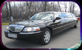 ������ �������� Lincoln Town Car Executive